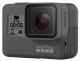 Sell or trade in your GoPro Hero 5 Black Edition CHDHX-501