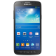 Sell or trade in your Samsung Galaxy S4 Active SGH-i537 (AT&T)
