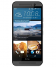 Sell or trade in your HTC One M9